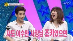 Henry teases Sunny on her bare face and loud voice, talks about AOA, and jokingly proposes marriage | http://www.allkpop.com/article/2014/07/henry-teases-sunny-on-her-bare-face-and-loud-voice-talks-about-aoa-and-jokingly-proposes-marriage