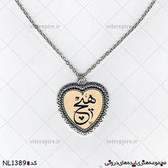گردنبند فلزی قلبی شکل همراه با زنجیر برای خانم ها