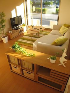 家具なび-ナチュラルとグリーンをテーマにしたコーディネート