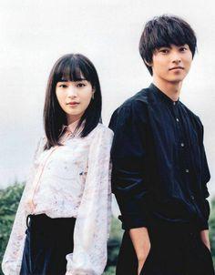 Suzu Hirose x Kento Yamazaki, 2016