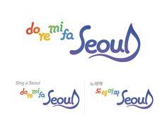 do re mi fa Seoul♪ - 브랜딩/편집 · UI/UX · 일러스트레이션, 브랜딩/편집, UI/UX, 일러스트레이션, 디지털 아트, 브랜딩/편집