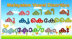 12 Best Learn Malayalam Language images in 2019