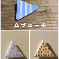 #handmade#ブローチ#三角#CIEL#ストライプ#シマシマ ◆Creema→https://www.creema.jp/creator/1514357/item/onsale ◆minne→https://minne.com/ciel33 ◆iichi→https://www.iichi.com/mobile/shop/ciels