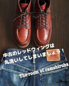 レッドウィング8131丸洗い Doc Martens, Oxford Shoes, Jeans, Boots, Fashion, Crotch Boots, Moda, Fashion Styles