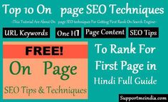 Top 10 One Page SEO Techniques To Rank For First Page