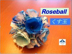 Roseball Kusudama 花のくす玉 - YouTube