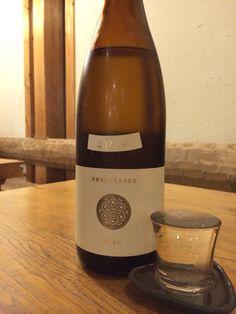 新政(あさまさ)エクリュ(生成) 秋田県秋田市 新政酒造 発泡ではないけれど、ラムネのようなサイダーのような爽やかさ有り。 香りが素晴らしい♥️