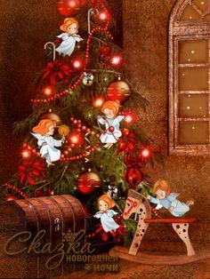 Enya -We Wish You a Merry Christmas Christmas Tree Gif, Merry Christmas And Happy New Year, Christmas Pictures, Christmas Wishes, Christmas Tree Decorations, Happy Holidays, Vintage Christmas, Christmas Holidays, Xmas