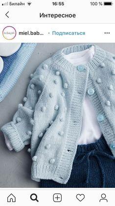 Free Knitting Patterns Uk, Baby Knitting Free, Knitting For Kids, Knitting Ideas, Knitting Projects, Crochet Jacket, Knit Jacket, Crochet Cardigan, Crochet Baby
