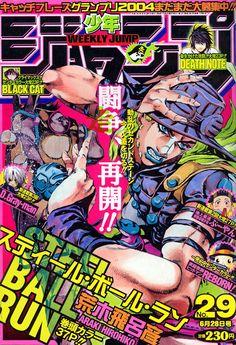 Sailor Moon, Manga Anime, Anime Cover Photo, Japanese Poster Design, Adventure Magazine, Japon Illustration, Digital Illustration, Anime Stickers, Manga Covers