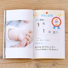 今しかないから。撮っておいて良かった赤ちゃんの写真30のアイデア | ブログ | フォトブック・フォトアルバム TOLOT