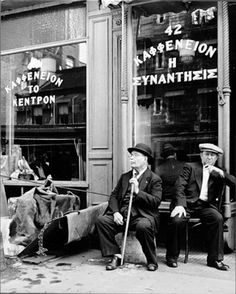 Greek coffee house on Mulberry Street by Andreas Feininger Greek Men, Old Greek, New York Architecture, Architecture Images, Old Pictures, Old Photos, Amazing Pictures, Eastman House, Really Cool Photos
