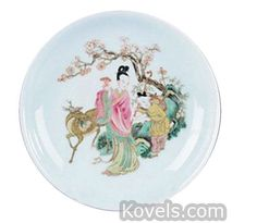 Chinese Export Famille Rose, Deer, People Plate
