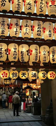 Ideas Travel Icon Kyoto JapanYou can find Kyoto japan and more on our Ideas Travel Icon Kyoto Japan Japanese Culture, Japanese Art, Japanese Geisha, Japanese Kimono, Japan Kultur, China, Go To Japan, Japan Japan, Okinawa Japan