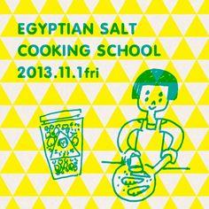 EGYPTIAN SALT COOKING SCHOOL
