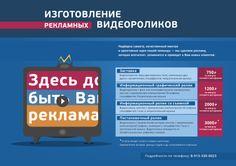 Наша новая работа - коммерческое предложение для Спортивного Интернет-Телевидения Кузбасса. Представляем его постранично. Стр. 6.