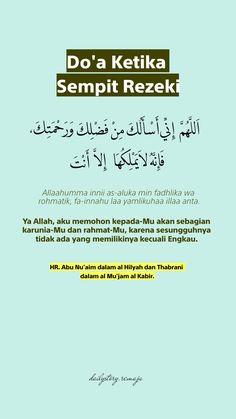 Pray Quotes, Quran Quotes Love, Quran Quotes Inspirational, Islamic Love Quotes, Muslim Quotes, Happy Morning Quotes, Morning Prayer Quotes, Reminder Quotes, Quran Book
