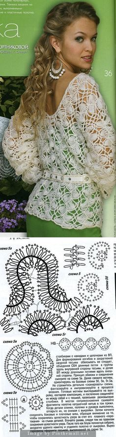 """#Crochet_Tutorial - """"This gorgeous Hairpin Lace crochet top is from one of those Russian sites that unfortunately often become blocked, so I've included the graphics that came with this. They are a good starting point for experimenting with this beautiful style."""" 4U from #KnittingGuru ** http://www.KnittingGuru.etsy.com"""
