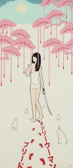 """""""オンリーウーマンブリード/ONRII UUMAN BURIIDO (Only Women Bleed)"""", Yumiko Kayukawa"""