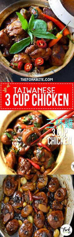 - This 3 cup chicken (三杯鸡) is one of the most classic Taiwanese recipes. It's sweet and savory at the same time with a hint of spice and the aroma of basil leaves. Best Chicken Recipes, Asian Recipes, Ethnic Recipes, Chinese Recipes, Turkey Recipes, 3 Cup Chicken, Yum Yum Chicken, Taiwanese Cuisine, Food Dishes