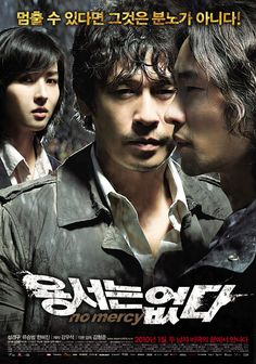 Watch softcore korean movies without registration