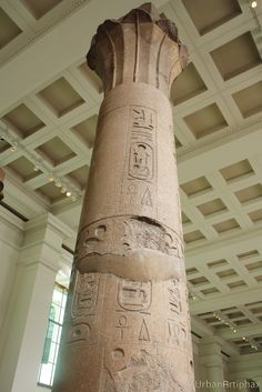 Bubastis_column_Ramesses_II_0624   par Urban Artiphax