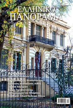 Mansions, House Styles, Home Decor, Decoration Home, Manor Houses, Room Decor, Villas, Mansion, Home Interior Design