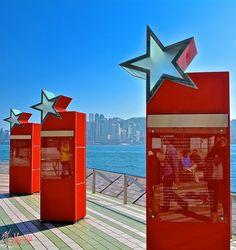 avenue-stars-hong-kong