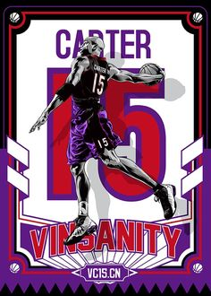 vince carter illastration | silly good Vince Carter illustration by Octopus ZX from Hangzhou ...
