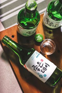 Read our top 24 drinks from around the world that you HAVE to try. From fresh beer in Hanoi to fiery absinthe in France. Beer Images, Beer Pictures, Aesthetic Korea, Aesthetic Food, Korean Soju, South Korean Food, Free Beer, Bottle, Korean Recipes