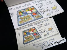 2014_08_27_bentou_03_s I made a postcard for my fried Syuji. for this drawing I used : Faber castell polychromos MIDORI traveler's notebook © Belta(Mayumi Wakabayashi)