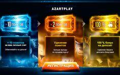Бонусы за регистрацию в онлайн казино Azart Play.  Если вы планируете играть на реальные деньги в онлайн казино Азарт Плей, обязательно воспользуйтесь предложением для новичков.