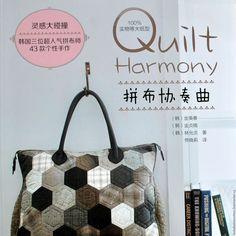 """Купить Книга """"Японский печворк. Quilt harmony."""", 645 - книга по рукоделию, книга в подарок"""