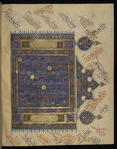 This large-format, illuminated Timurid copy of the Qur'an is believed to have been produced in Northern India in the ninth century AH / fifteenth CE. The manuscript opens with a series of illuminated frontispieces. The main text is written in a large vocalized polychrome muḥaqqaq script. Marginal explanations of the readings of particular words and phrases are in thuluth and naskh scripts, and there is interlinear Persian translation in red naskh script. The fore-edge flap of the…