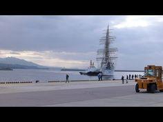 航海訓練所訓練船「海王丸」入港 2017年1月 鹿児島港本港区北埠頭 Shot by LUMIX FZ200