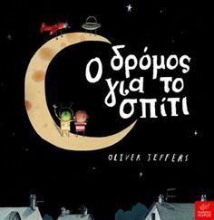 Ο δρόμος για το σπίτι, Oliver Jeffers, εκδόσεις Ίκαρος   ΠΑΙΔΙ ΣΤΗΝ ΠΟΛΗ   deBóp