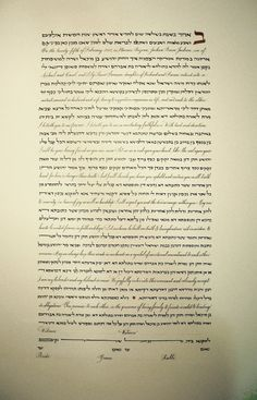 Did you know Hebrew text runs right to left?    KETUBAH lettered in black with gold initial letter  ALL by jerise, $325.00