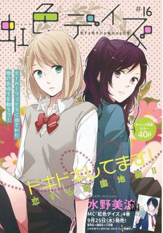honeyworks anime capitulos.html