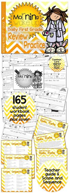 It's Morning. Wake Up! and a FREEBIE! Common Core aligned ELA & Math daily practice for 1st grade.