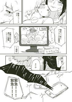 Jirou Kyouka x Kaminari Denki / Boku no Hero Anime Kiss, Anime Manga, Davil May Cry, Boko No Hero Academia, Artist Problems, Maid Sama, Art Memes, Hero Academia Characters, Kawaii Art