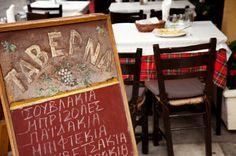Greek taverna, Athens, Greece