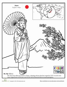 Second Grade Fourth Grade Places Geography Worksheets: Color the World! Colouring Pages, Coloring Pages For Kids, Coloring Books, Coloring Worksheets, Geography Worksheets, Social Studies Worksheets, Geography For Kids, World Geography, Japan For Kids