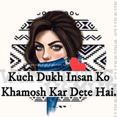 Lakin kuch humary ache logo say bhi malany par majboor kar dety hai