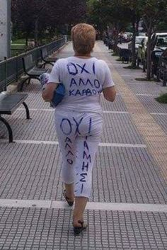Funny Accidents, I Laughed, Greek, Humor, Pants, Fashion, Greece, Trouser Pants, Moda