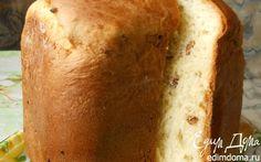 Хлеб с изюмом  в хлебопечке | Кулинарные рецепты от «Едим дома!»