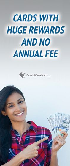 credit cards no annual fee