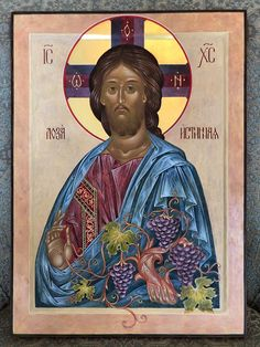 Tetyana Ana Gubenko Roman Church, Roman Catholic, Jesus Christ Vine, Christ Pantocrator, True Vine, School Icon, Orthodox Christianity, Orthodox Icons, Sacred Art