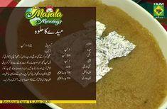 Halva Recipe, Urdu Recipe, Cooking, Recipes, Kitchen, Ripped Recipes, Brewing, Cuisine