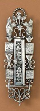 Ornate Silver Mezzuzah