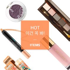 http://www.beautymeets.com/collections/hot-item-this-week-20150413-20150419